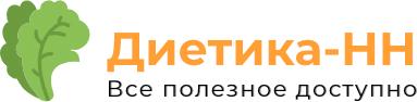 «Диетика-НН» Москва
